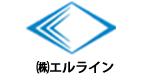 株式会社 エルライン